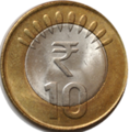 10-rupees-2011-rev.png