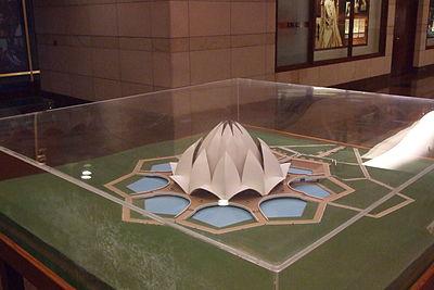 105-Lotus-Temple-Information-Centre.JPG