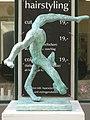 1060 Barnabitengasse 7 - Bronzeplastik Ballerina von Christine Pillhofer 1992 IMG 4577.jpg