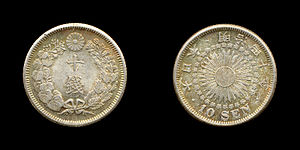10 sen coin - 10 sen coins from 1875 to 1912 had this style. (1907 or year 40 shown)