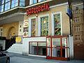 1104 Pasztecik Szczeciński Bar.jpg