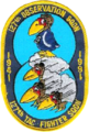 127th Fighter Squadron - 50th Anniversary Patch.png