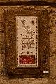 12 لوحة للخطاط محمد العربي العربي.jpg