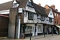 14-18 Friar Street - geograph.org.uk - 1608650.jpg