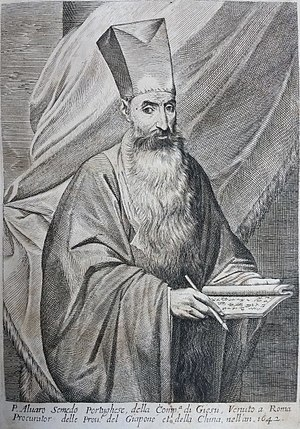 Álvaro Semedo - 1642 depiction of Álvaro de Semedo (from Historica Relatione del Gran Regno Della Cina published 1653)
