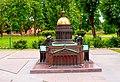 1665. Санкт-Петербург. Александровский парк.jpg