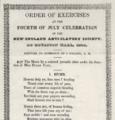 1834 NewEngland AntiSlavery BoylstonHall Boston.png