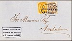 1860 10&5c Conf Granadina oval Medellin Sc10&11 Mi6&7.jpg
