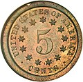 1866 5C Five Cents, Judd-519, Pollock-546, R.8 rev.jpg