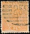 1895 1d Queensland 258 Yv51a SG187.jpg