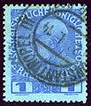 1914 KK 1piaster Constantinopel III Mi63.jpg