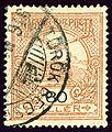 1916 TörökBecse 30f Serbia.jpg