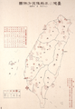 1945年32萬在臺日僑分布圖 Japanese citizens in Taiwan.png