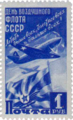 1947 CPA 1146.png
