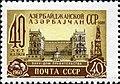1960 CPA 2417.jpg