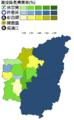 1997年南投縣長選舉.png