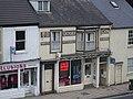 19thC Shop on Fishergate - geograph.org.uk - 677064.jpg