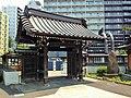 1 Chome-1 Shirokanedai, Minato-ku, Tōkyō-to 108-0071, Japan - panoramio (6).jpg