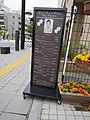 1 Chome Kotobukichō, Atsugi-shi, Kanagawa-ken 243-0003, Japan - panoramio (48).jpg