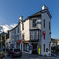 1 Church Street, Bowness-on-Windermere, England.jpg