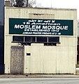 1st American Moslem Mosque.jpg