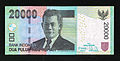 20000 rupiah bill, 2013 series, unprocessed, obverse.jpg