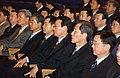 2004년 6월 서울특별시 종로구 정부종합청사 초대 권욱 소방방재청장 취임식 DSC 0032.JPG