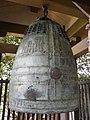 2010-6-24 吉野三郎 - panoramio (2).jpg
