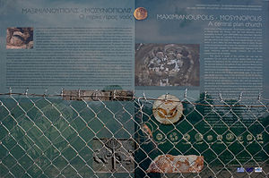 20100418 Maximianoupolis information sign Rhodope Thrace Greece.jpg