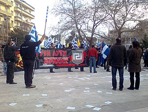 English: Chrysi Avyi (a Greek Nationalist poli...