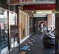 2010 07 20540 6655 Da'an District, Taipei, Xinyi Road, Arcades, Taiwan.JPG