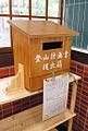 2012-TaroTokyo-Tozantodoke.jpg
