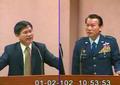 20130102 10:53:53 31st Full-meeting of the Foreign and National Defense Committee, Legislative Yuan 立法院外交及國防委員會第31次全體委員會議.png