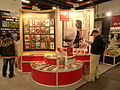 2014TIBE Day6 Hall1 INK Publishing 20140210a.jpg