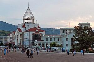 Renaissance Square, Stepanakert - Image: 2014 Stepanakert, Plac Odrodzenia (02)