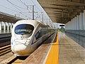 201510 CRH380B as G7045 enters into Yangchenghu Station.jpg