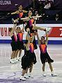 2015 Grand Prix of Figure Skating Final Team Haydenettes IMG 9051.JPG