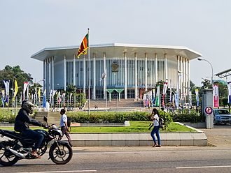 Bandaranaike Memorial International Conference Hall - Bandaranaike Memorial International Conference Hall in Colombo
