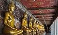 2016 Bangkok, Dystrykt Phra Nakhon, Wat Suthat (08).jpg