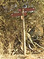 2017-10-11 Hiking footpath sign, GR13.7, Via Algarviana.JPG