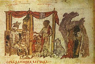 Amulius - Miniature from the Constantine Manasses portraying Amulius' rape of his niece Ilia(14th century)