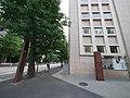 2 Chome Hitotsubashi, Chiyoda-ku, Tōkyō-to 100-0003, Japan - panoramio.jpg