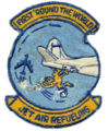 301st Air Refueling Squadron - Commerative - SAC - Patch.png
