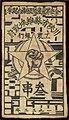 3 Chuàn - Chinese Soviet Republic.jpg