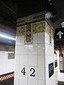 42nd Street Grand Central IRT 002.JPG