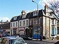 5-9 Mitcham Lane - geograph.org.uk - 1847364.jpg