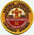 50th National Jamboree Patch.jpg