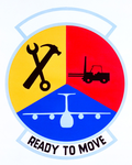554 Transportation Sq emblem.png