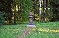 5809.1. Pavlovsk Park. Stone vase.jpg
