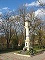 61-105-0059 Brzerzany IMG 1522.jpg